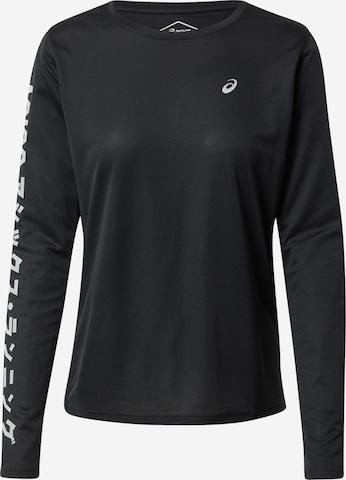 ASICS Funksjonsskjorte 'Katakana ' i svart