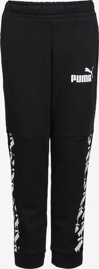 PUMA Pantalon de sport en noir / blanc, Vue avec produit