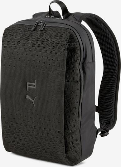 PUMA Rucksack in schwarz, Produktansicht