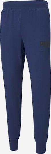PUMA Sporthose 'Rebel' in blau / schwarz, Produktansicht