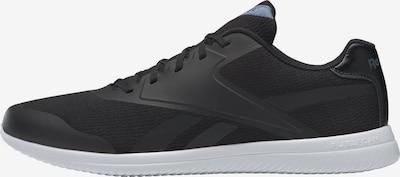 REEBOK Sportschuh 'Stridium' in schwarz, Produktansicht