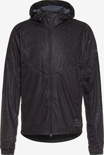 NIKE Sportjacke 'DVN PINNACLE' in hellblau / schwarz, Produktansicht