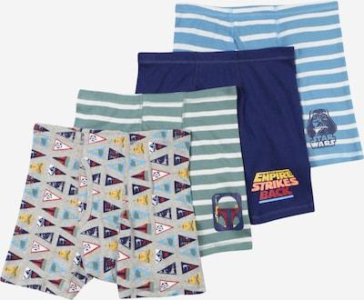 GAP Underpants in Blue / Turquoise / Dark blue / Light grey, Item view