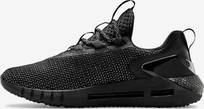 UNDER ARMOUR Sportschoen in de kleur Zwart, Productweergave