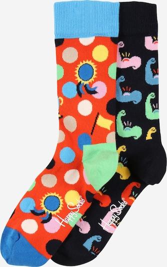 Happy Socks Čarape 'Father´s Day' u miks boja, Pregled proizvoda
