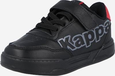 KAPPA Sneaker 'YARROW' in grau / rot / schwarz, Produktansicht