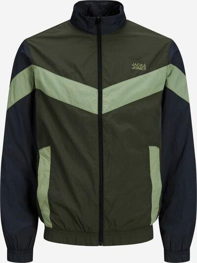 JACK & JONES Veste de sport en bleu foncé / vert clair / vert foncé, Vue avec produit