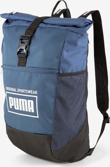 PUMA Sportrugzak in de kleur Blauw, Productweergave