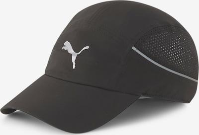 PUMA Sportcap in grau / schwarz, Produktansicht