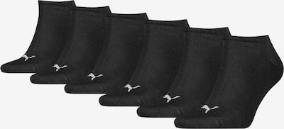 PUMA Socken in schwarz / weiß, Produktansicht