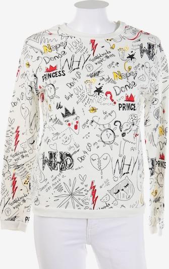 CLOCKHOUSE by C&A Sweatshirt & Zip-Up Hoodie in XS in White, Item view