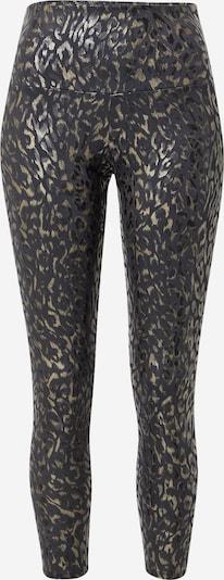 Onzie Pantalon de sport en beige / bleu-gris / noir, Vue avec produit