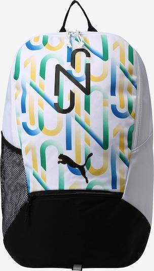 Sportinė kuprinė 'NEYMAR' iš PUMA, spalva – tamsiai mėlyna / geltona / tamsiai žalia / juoda / balta, Prekių apžvalga