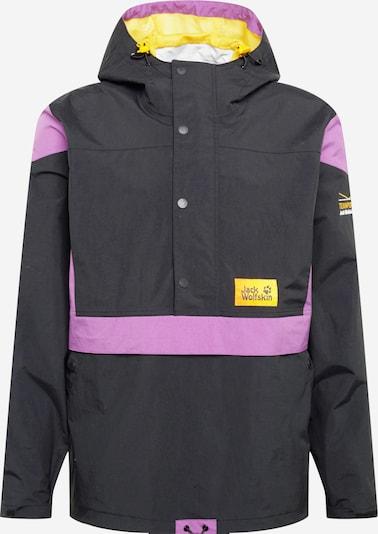 JACK WOLFSKIN Jacke in lila / schwarz, Produktansicht
