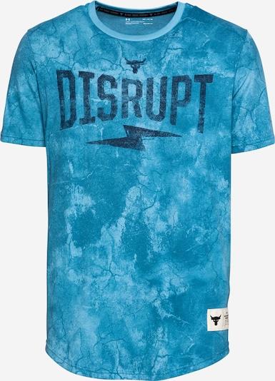 UNDER ARMOUR T-Shirt fonctionnel en bleu / bleu ciel, Vue avec produit