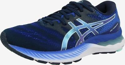 ASICS Schuh in blau / dunkelblau, Produktansicht