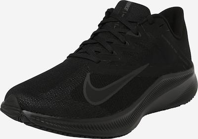 NIKE Buty do biegania w kolorze szary / czarnym, Podgląd produktu