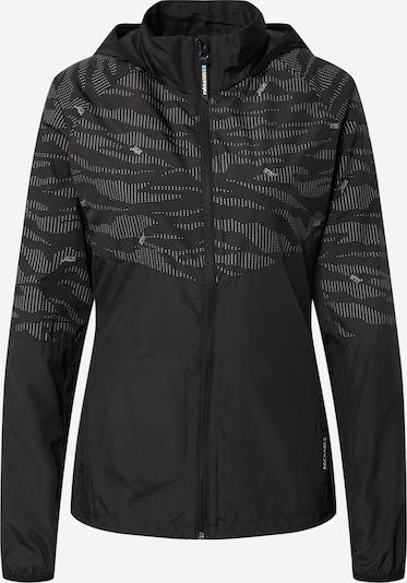 Rukka Athletic Jacket 'MESSELA' in Black / White, Item view