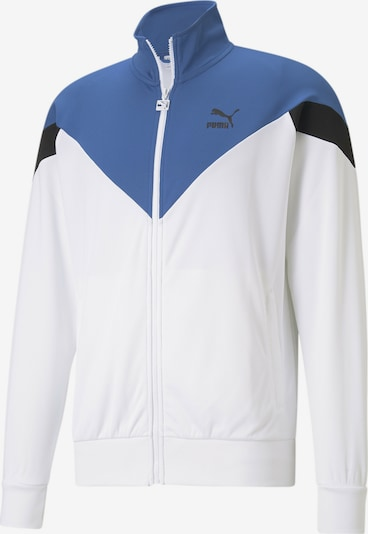 PUMA Athletic Jacket in Blue / White, Item view