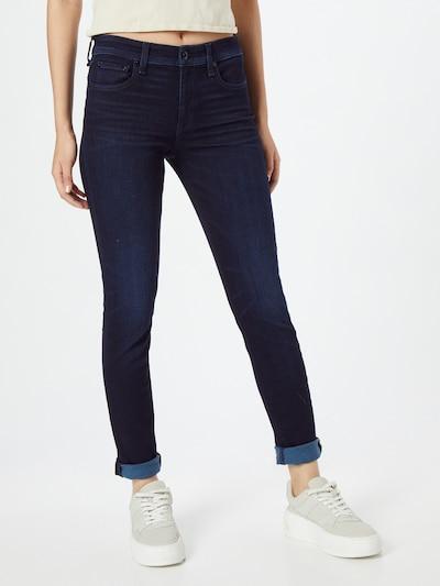 rag & bone Jeans 'Cate' in Dark blue, View model