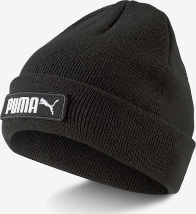 PUMA Sportmuts in de kleur Zwart, Productweergave