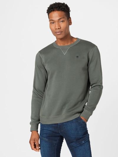 G-Star RAW Sweatshirt i stone / svart: Sedd framifrån