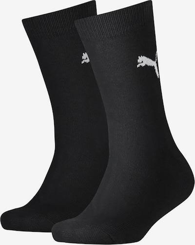 PUMA Sokken in de kleur Zwart, Productweergave