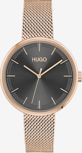 HUGO Analog Watch in Rose gold, Item view