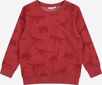 Megztinis be užsegimo 'ODINO' iš NAME IT , spalva - tamsiai raudona / margai raudona, Prekių apžvalga