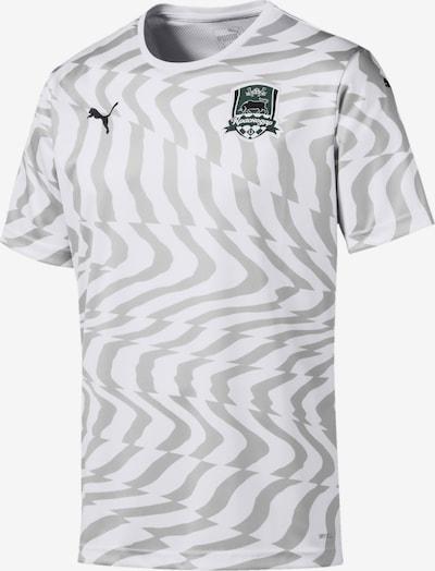PUMA FC Krasnodar Replica Auswärtstrikot in grau / weiß, Produktansicht
