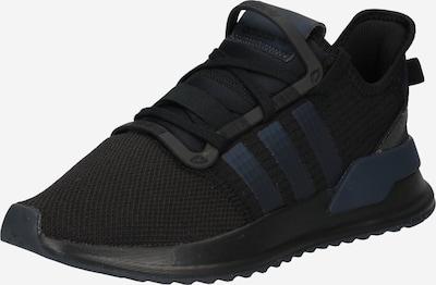 ADIDAS ORIGINALS Sneaker in navy / schwarz, Produktansicht