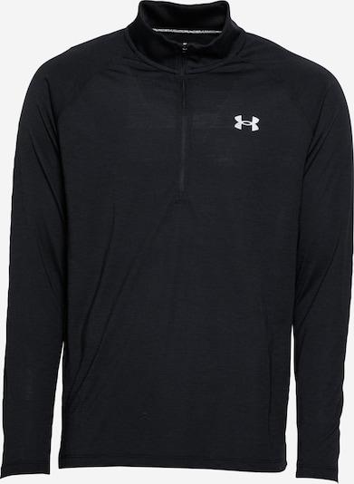 UNDER ARMOUR Sportiska tipa džemperis 'Streaker' melns / balts, Preces skats