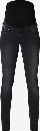 Noppies Jeans ' Avi Ash Grey ' in anthrazit, Produktansicht