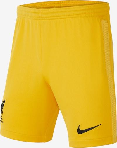 NIKE Hose in gelb, Produktansicht