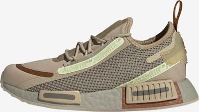 ADIDAS ORIGINALS Sneaker in greige, Produktansicht