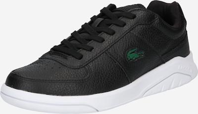 Sneaker bassa 'GAME ADVANCE' LACOSTE di colore verde / rosso chiaro / nero, Visualizzazione prodotti