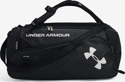 UNDER ARMOUR Duffel-Tasche ' Contain Duo ' in schwarz, Produktansicht