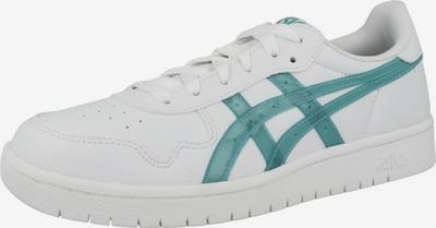 ASICS Laufschuh 'Japan S' in grün / weiß, Produktansicht