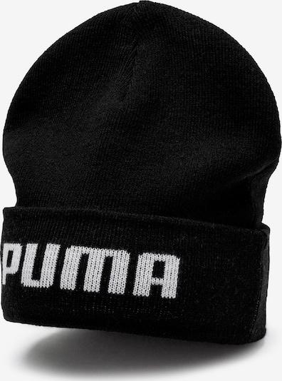 PUMA Mütze in schwarz / weiß, Produktansicht