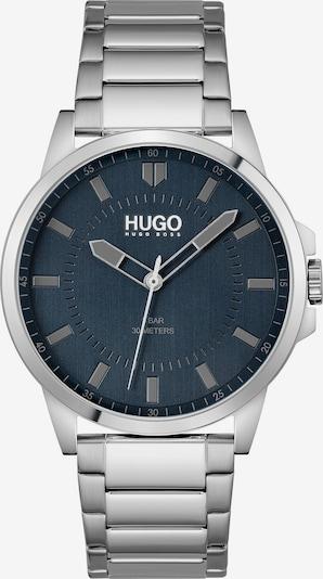 HUGO Аналогов часовник в тъмносиньо / сребърно, Преглед на продукта