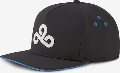 PUMA Baseballcap in cyanblau / schwarz / weiß, Produktansicht