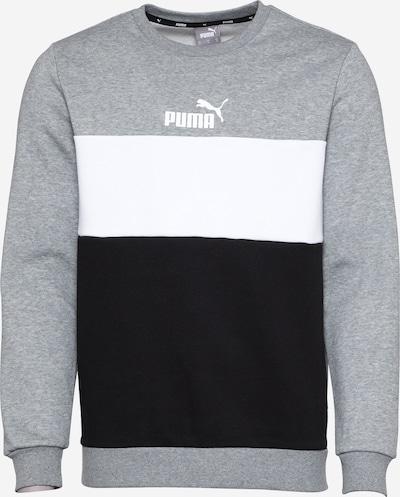 PUMA Спортен блузон с качулка в сив меланж / черно / мръсно бяло, Преглед на продукта