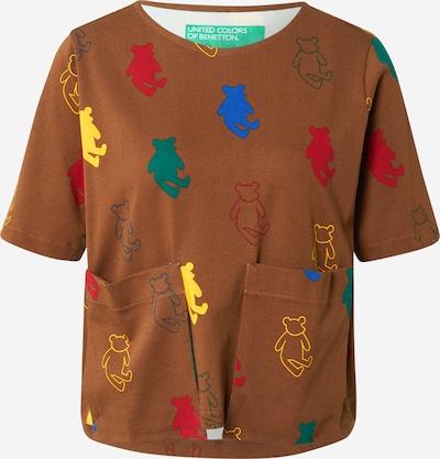 Tricou UNITED COLORS OF BENETTON pe albastru / maro / galben / verde / roșu, Vizualizare produs