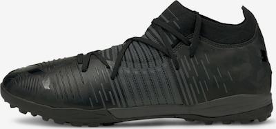 PUMA Fußballschuh 'Future Z 3.1' in grau / schwarz, Produktansicht
