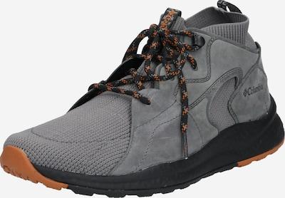 COLUMBIA Sportske cipele u siva: Prednji pogled