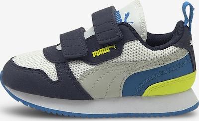 PUMA Sneaker in neongelb / grau, Produktansicht