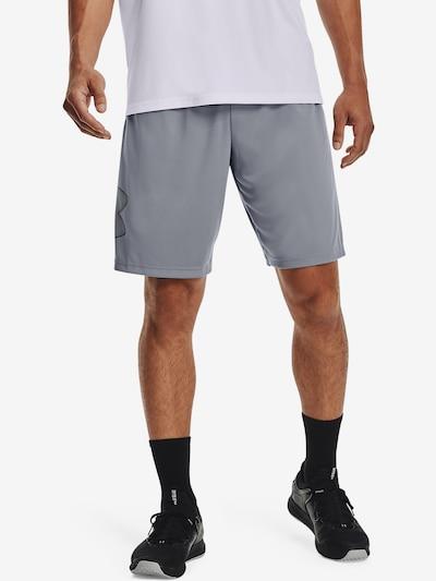 UNDER ARMOUR Shorts in hellgrau: Frontalansicht