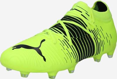 Scarpa da calcio 'FUTURE Z 31' PUMA di colore giallo neon / nero, Visualizzazione prodotti