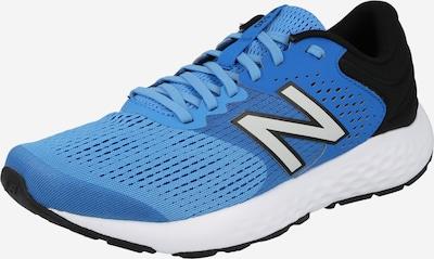 new balance Sportovní boty - nebeská modř / šedá / černá, Produkt