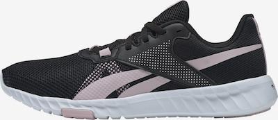 Reebok Sport Sneaker in schwarz, Produktansicht